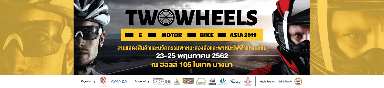 Two Wheels Asia