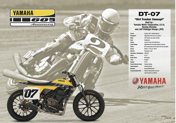 Motowish-big bike-DT-07-3