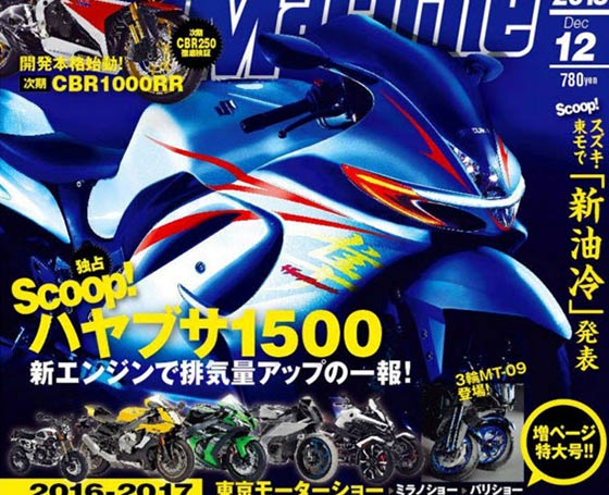 Motowish-big-bike-Hayabusa-2016-1