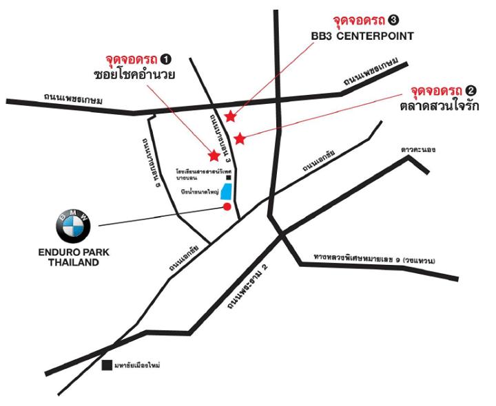 "12049515 841727495941047 4589852941722517660 n - พร้อมกันรึยัง Thailand Motorrad Day 2015 งานกิจกรรมสุดมันส์จาก BMW Motorrad Thailand - กิจกรรมดีๆที่คอสองล้อไม่ควรพลาด ""Thailand Motorrad Day 2015"" งานยิ่งใหญ่จาก BMW Motorrad Thailand"