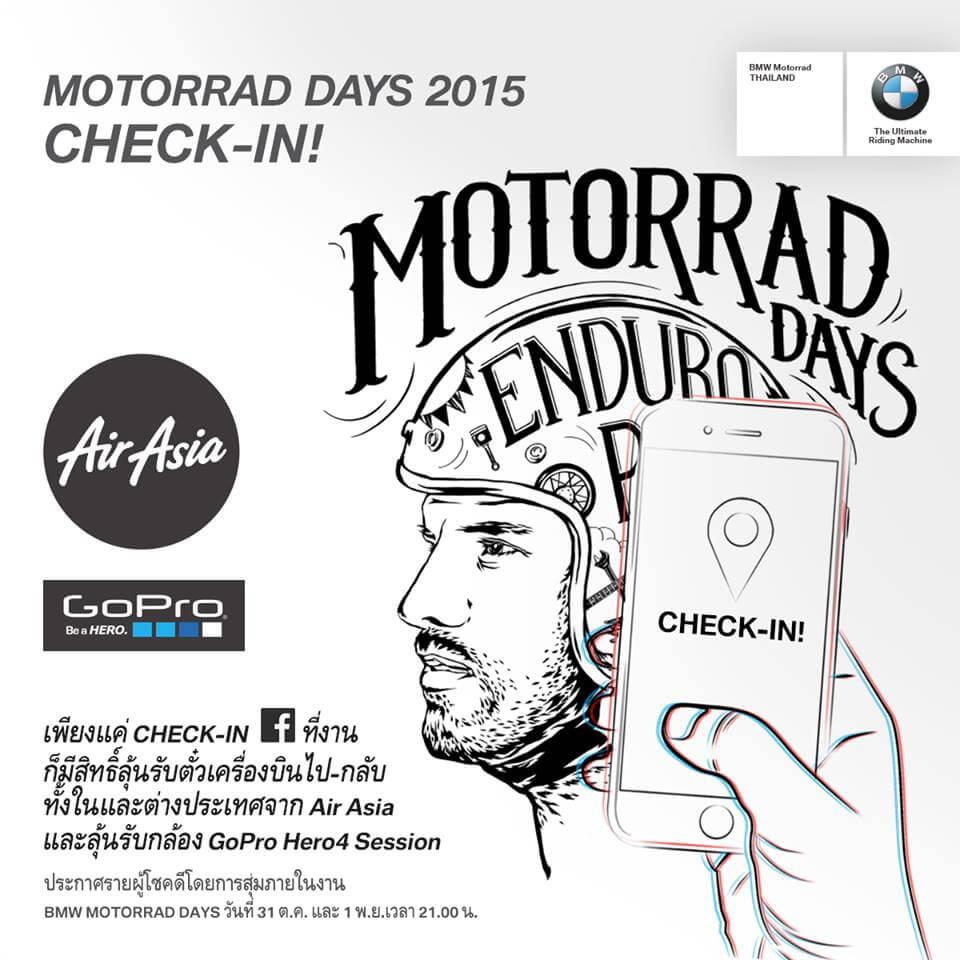 "12107104 837474053033058 3597807990774071899 n - พร้อมกันรึยัง Thailand Motorrad Day 2015 งานกิจกรรมสุดมันส์จาก BMW Motorrad Thailand - กิจกรรมดีๆที่คอสองล้อไม่ควรพลาด ""Thailand Motorrad Day 2015"" งานยิ่งใหญ่จาก BMW Motorrad Thailand"