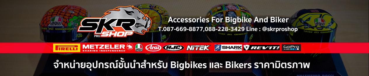 Garage Tips – SKR Pro Shop