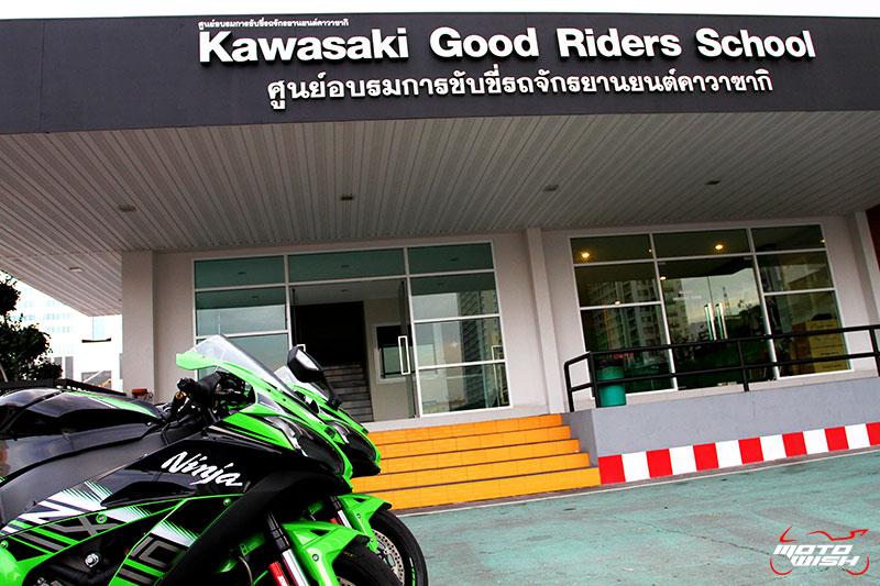 MotoWish-Kawasaki-Night-Course-2