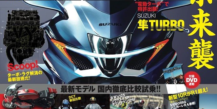 MotoWish-ZX11R-VS-Hayabusa-Turbo2