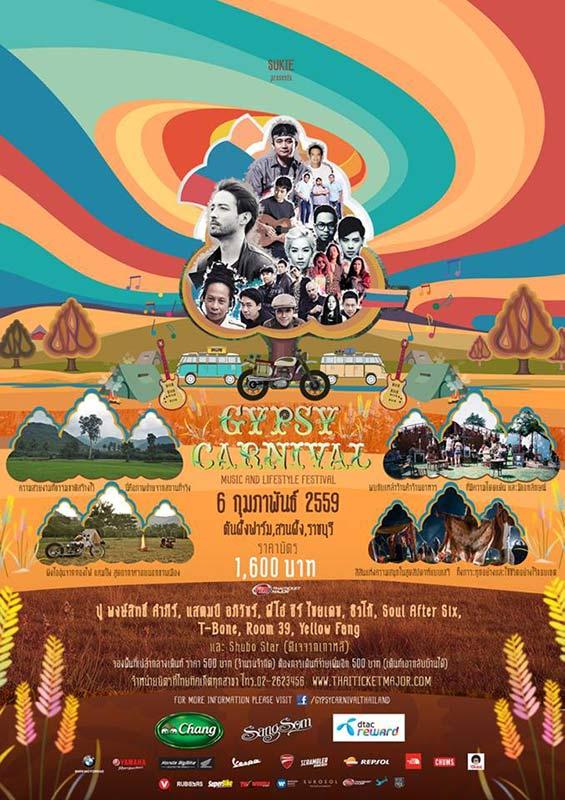 Motowish-Gypsy-Carnival-7