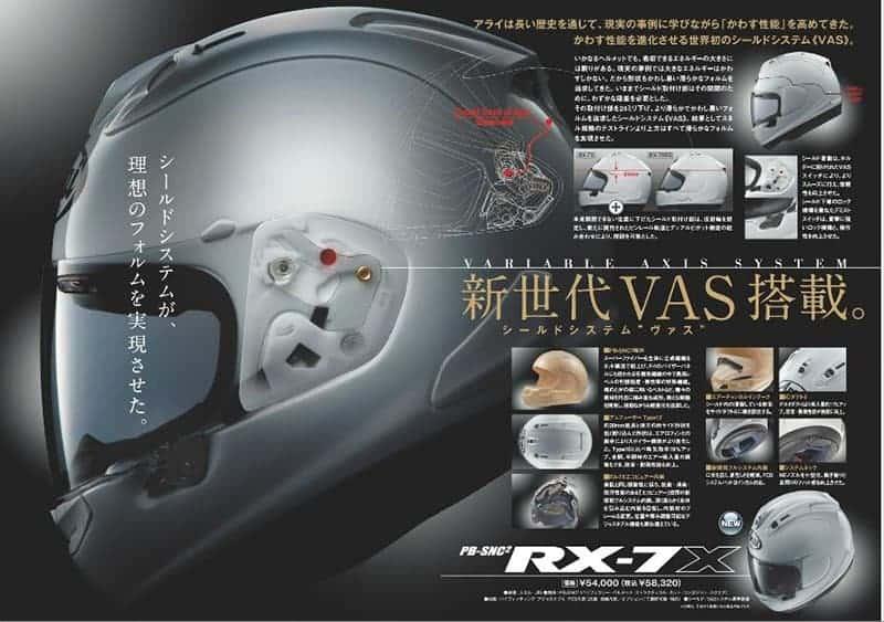Arai เปิดตัวหมวก RX-7X ใหม่ เอาใจสายเรชซิ่ง | MOTOWISH 138