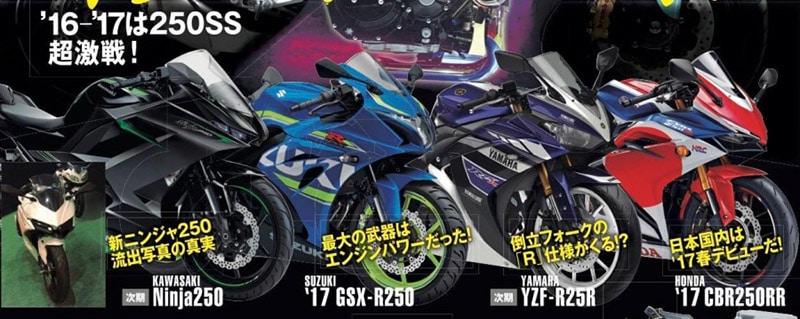 web-Motowish-250-supersport