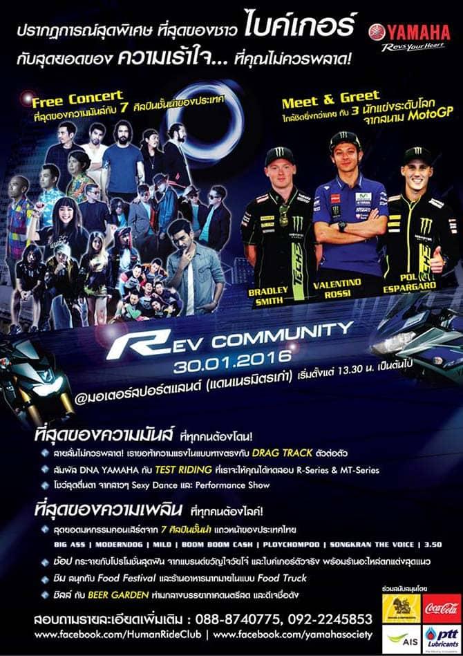 web-Motowish-Yamaha-rider-club-REV-Community