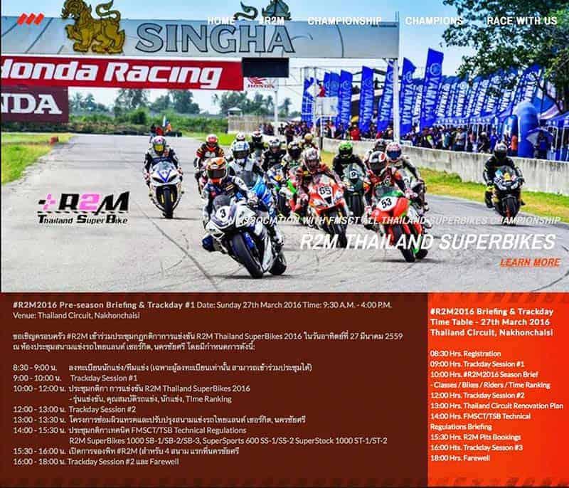 MotoWish-R2M-2016-Race-Superbike