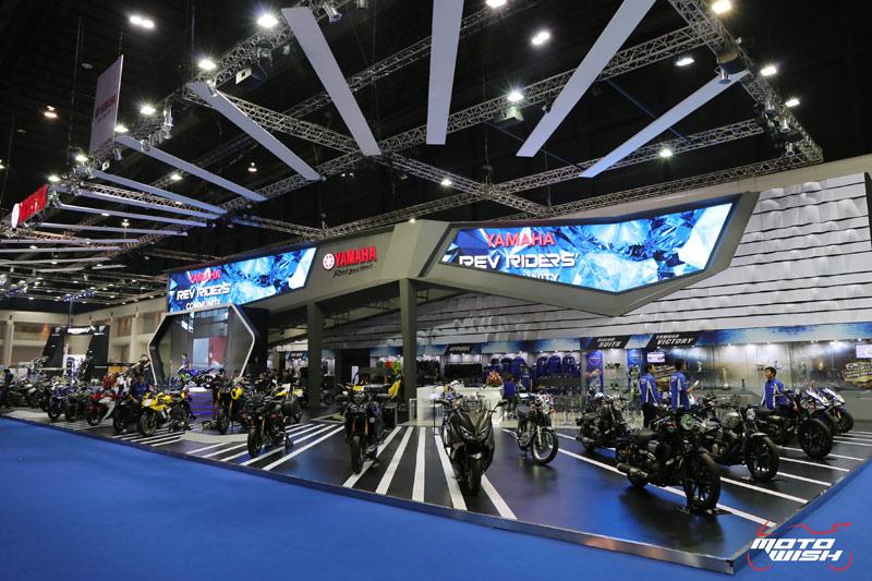Yamaha Victory Zone