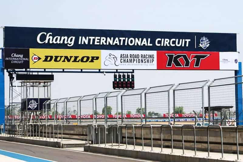 ตารางเวลาการแข่งขันรายการ Asia Road Racing Championship 2016 Round 2 | MOTOWISH 137