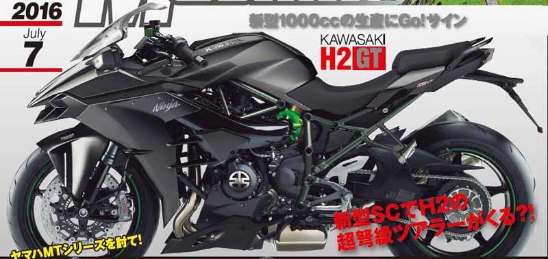 Kawasaki H2 GT ว่าที่ซุปเปอร์ทัวริ่งค่ายเขียว ปี 2017 | MOTOWISH 100