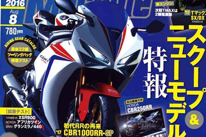 motowish-young-machine-cbr-1000rr-2017-1