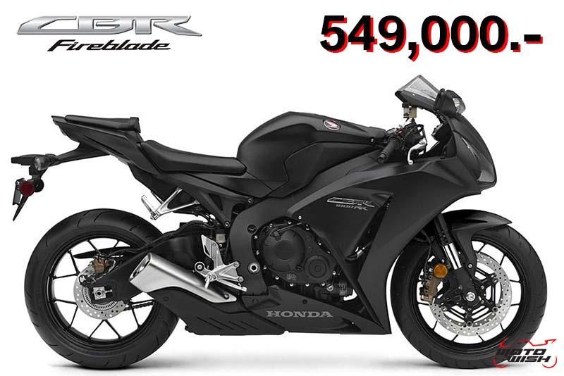 Honda-CBR1000RR-2016-Price-549,000.-