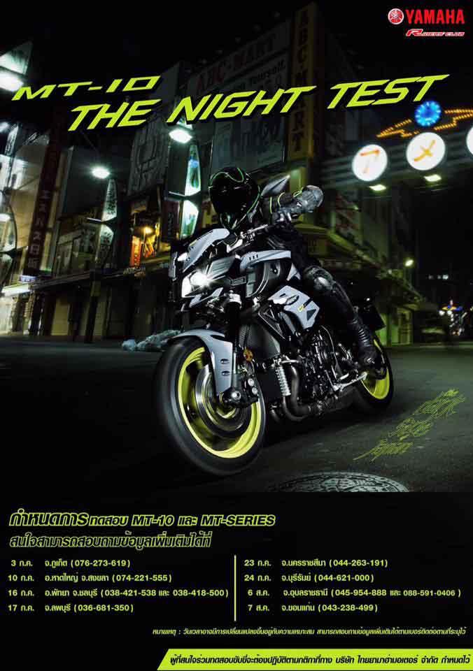 MotoWish-Yamaha-MT-10