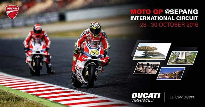 MotoWish Ducati Trip MotoGP Sepang Circuit - Ducati พาลัดฟ้าไปชม MotoGP พร้อมกระทบไหล่ Iannone และ Dovizioso - Ducati Thailand จัดแพคเกจพีคๆพาสาวกบินลัดฟ้าไปชม MotoGP ที่สนามเซปัง อินเตอร์เนชั่แเนล เซอร์กิต ประเทศมาเลเซีย พร้อมร่วมชมความเร็วแบบของจริงระดับ 350 กม./ชม. ติดขอบแทรคว่าจะสุดขนาดไหน
