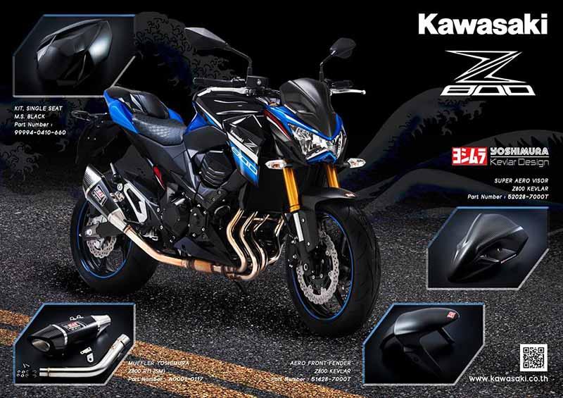 โปรโมชั่น Kawasaki Bigbike ในงาน Big Motor Sale 2016 รถรวมของแต่ง!!! | MOTOWISH 64