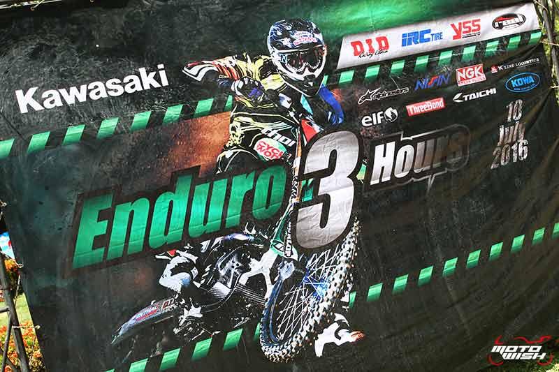 บรรยากาศงาน Kawasaki Enduro 3 Hrs. สนามอ่างเก็บน้ำมาบประชัน จ.พัทยา   MOTOWISH 53
