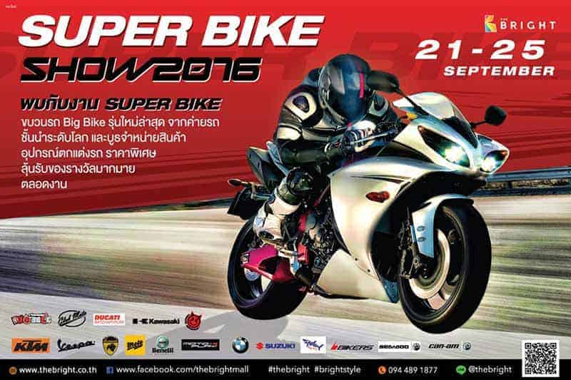 motowish-superbike-show-2016-the-bright-rama2