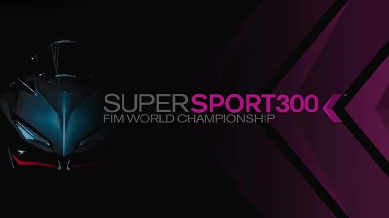 FIM และ Dorna ประกาศเพิ่มรุ่น World Supersport 300 ในรายการ WorldSBK ปี 2017 | MOTOWISH 4