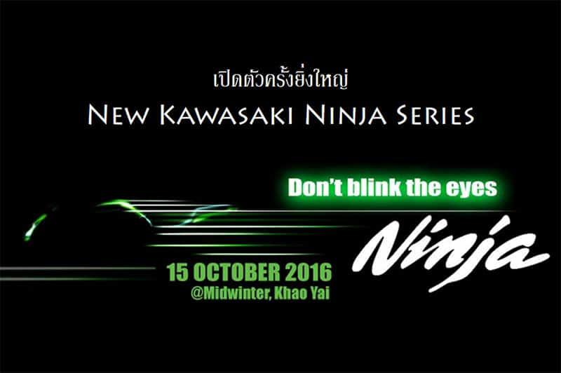 Kawasaki Thailand จ่อเปิดตัว New Ninja Series รุ่นล่า มากลางเดือนตุลานี้ | MOTOWISH 6