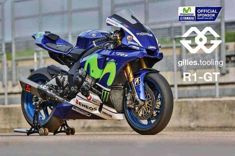 Rossi พ่อหมอผู้ใจบุญ ยกรถ YZF-R1 2016 Limited Movistar MotoGP ออกประมูลช่วยเหลือผู้ประสบภัย | MOTOWISH 47