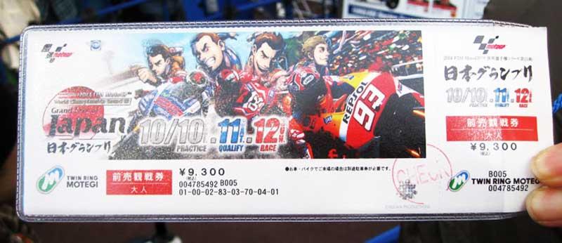 เวลาถ่ายทอดสด MotoGP, Moto2 สนามที่ 15 Motegi ประเทศญี่ปุ่น ทำไมถึงชื่อ ทวิน ริง โมเตกิ ??? | MOTOWISH 175