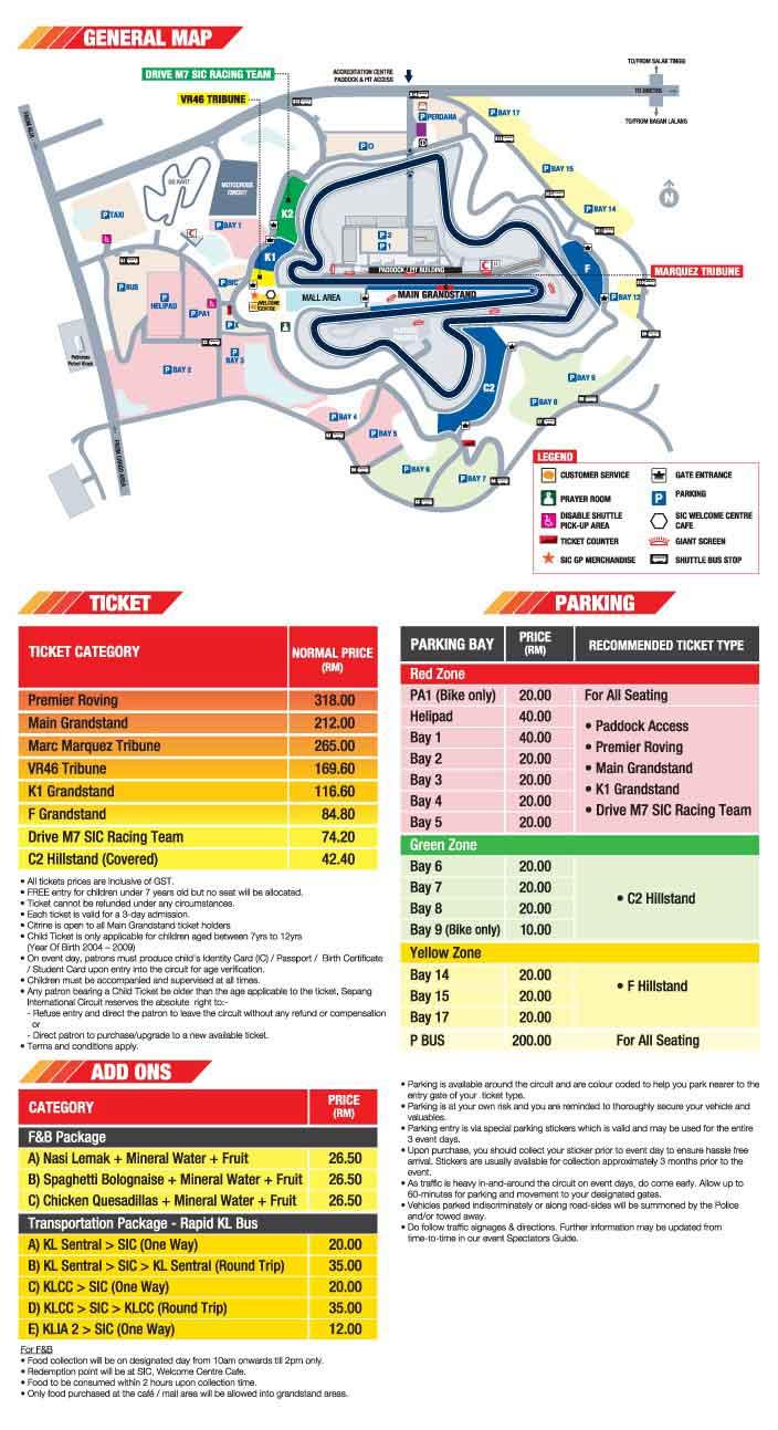 บินไปดู MotoGP ที่สนามเซปัง ประเทศมาเลเซีย ด้วยงบเพียง 6,999 บาทเท่านั้น !!! | MOTOWISH 5
