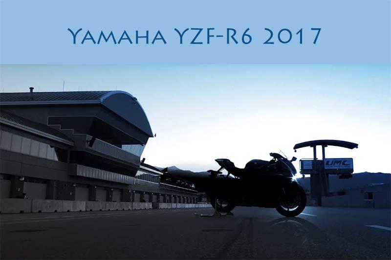 Yamaha r6 2017 5 - Yamaha YZF-R6 ยังไม่มา แต่บอกเวลาให้ติดตามต่อ 13 ตุลา มาเจอกัน (Intermot 2016) - เป็นที่เฝ้ารอของคอซุปเปอร์ไบค์ทั่วโลกกับการเปิดตัวรถซุปเปอร์สปอร์ตสุดจี๊ด Yamaha YZF-R6 แต่แล้วก็ต้องผิดหวัง เพราะยังไม่มาโชว์ในงาน Intermot 2016 มีเพียงทีเซอร์ตัวใหม่ที่ปล่อยออกมา พร้อมบอกถึง