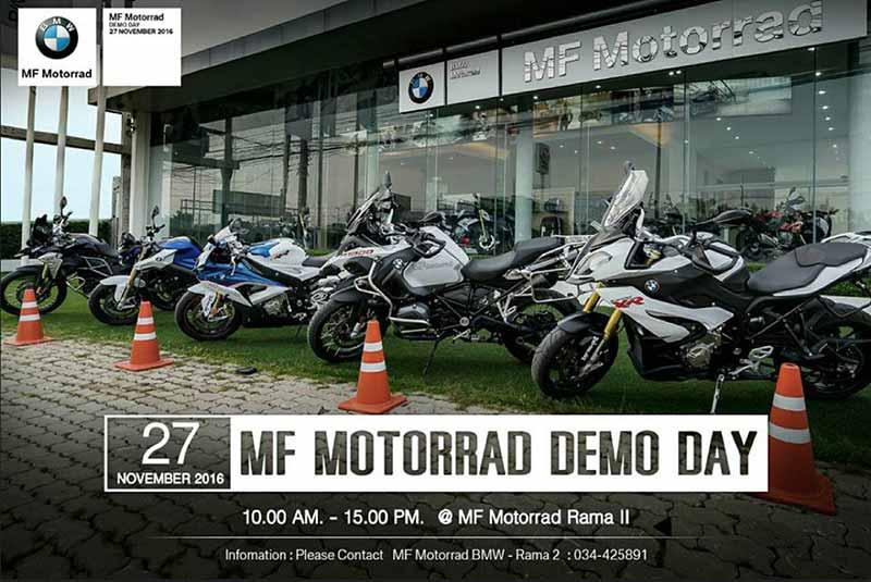ทดสอบขับขี่รถ BMW ฟรี !!! จากศูนย์จำหน่ายรถ MF Motorrad BMW ฟรี !!! | MOTOWISH 70