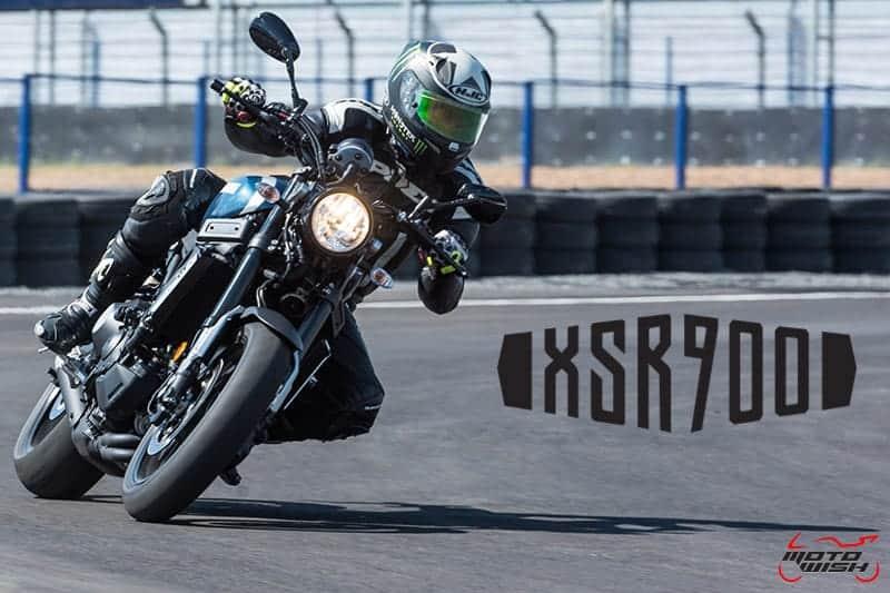 """MotoWish Review Yamaha XSR900 - Review : Yamaha XSR900 เท่ห์บาดใจ เรทโทรไบค์ หัวใจสปอร์ต - """"แต่ดูรวมๆ แล้วมีเสน่ห์เหลือเกิน ไม่ต้องมาเขิน ฉันพูดจริงๆ เธอมีเสน่ห์มากมาย จะน่ารักไปไหน อยากจะได้แอบอิง ยิ่งดูยิ่งมีเสน่ห์"""" แหม่!! อารมณ์ดีดี๊ มันใช่เลยกับความรู้สึกแบบนี้ รอคอยกันมาแรมปีกับของดีที่ Yamaha Riders' Club Thailand นำมาให้สาวกได้จับจองเป็นเจ้าของกันแล้ว สำหรับ Yamaha XSR 900 รถสปอร์ตคลาสสิคเรทโทร ทั้งชิค ทั้งไฮโซ เทคโนโลยีโก้ๆ และสมรรถนะเต็มคัน"""