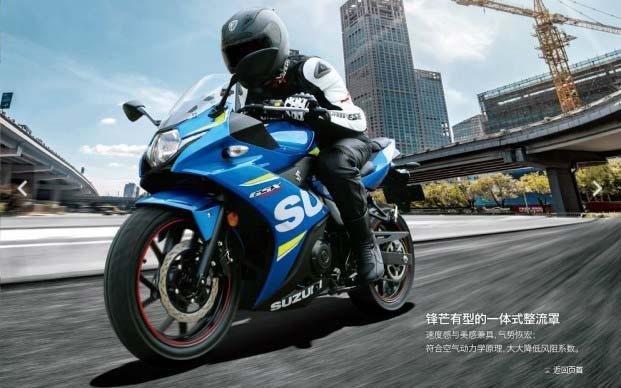 MotoWish Suzuki GSX250R 2017 Review 01 - Suzuki GSX250R 2017 สปอร์ตซิตี้ตัวใหม่ (EICMA 2016) - Suzuki GSX250R 2017 สปอร์ตซิตี้คลาส 250 ซีซี ตัวใหม่โดยมีจุดมุ่งหมายในการออกแบบ ให้เป็นรถที่สามารถใช้งานได้ในชีวิตประจำวัน อย่างสะดวกสบายจากตำแหน่งท่านั่งและตำแหน่งแฮนด์ แบบไม่ต้องทนปวดข้อมืออย่างรถสปอร์ตจ๋าา