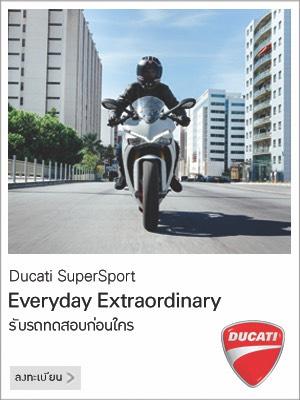 Review : Ducati 959 Panigale หล่อ หรู แบบมีเอกลักษณ์   MOTOWISH 53