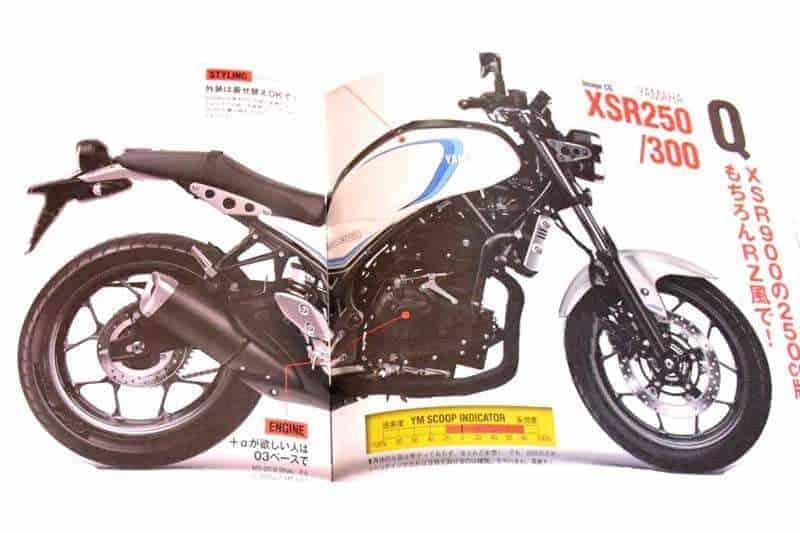 motowish-yamahard-xsr300