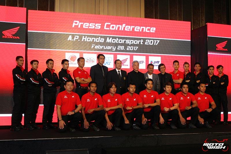 A.P. Honda Racing Thailand สานฝันเด็กไทยก้าวไกลสู่การแข่งขันระดับโลก MotoGP ปี 2025 | MOTOWISH 107