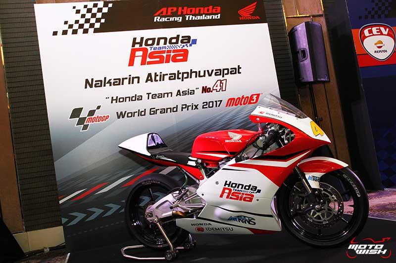 A.P. Honda Racing Thailand สานฝันเด็กไทยก้าวไกลสู่การแข่งขันระดับโลก MotoGP ปี 2025 | MOTOWISH 85