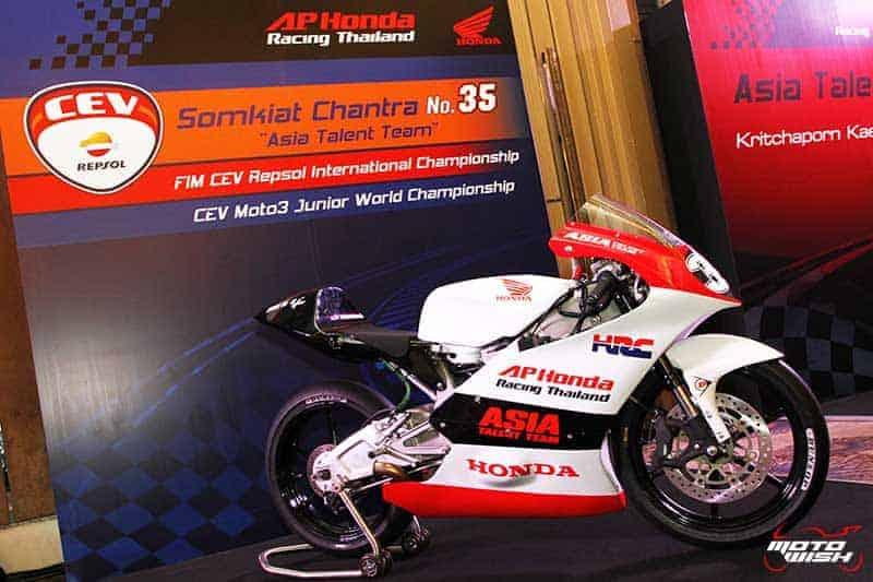 A.P. Honda Racing Thailand สานฝันเด็กไทยก้าวไกลสู่การแข่งขันระดับโลก MotoGP ปี 2025 | MOTOWISH 87