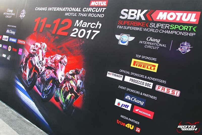 MotoWish-2017-WSBK-Chang-International-Circuit-Sponsors & Partners
