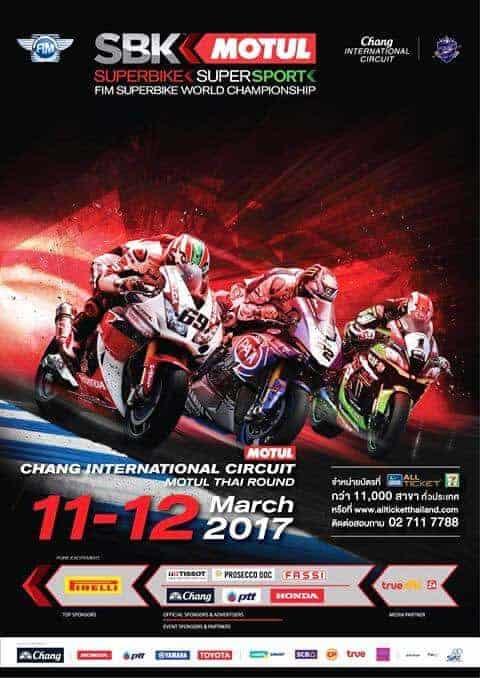 MotoWish-2017-WSBK-Round2-Tricket-Chang-international-Circuit-Thailand
