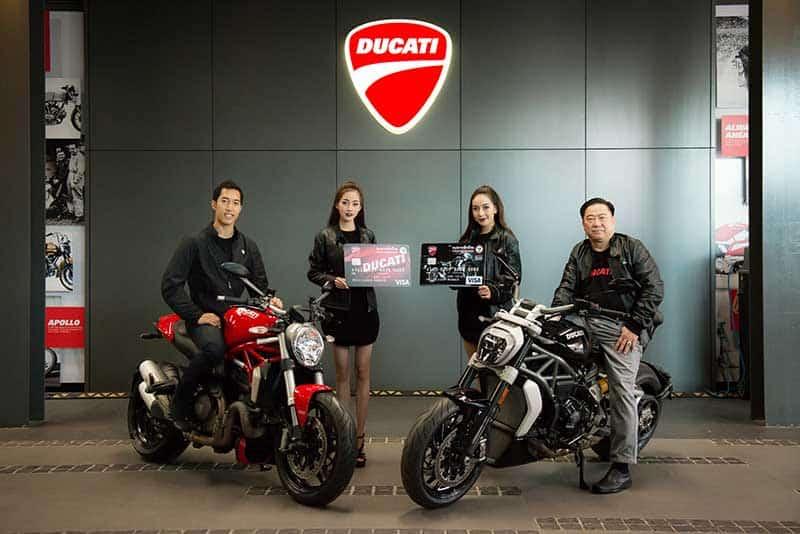 MotoWish-Ducati-KBank-KMax Plus Ducati Debit Card