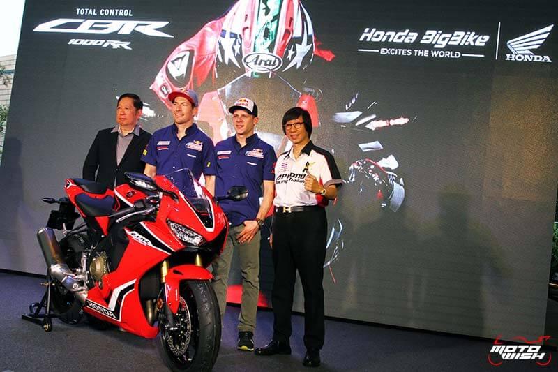 A.P. Honda เปิดตัวที่สุดของสายพันธุ์รถสปอร์ต All New CBR1000RR 2017 วางจำหน่ายในประเทศไทย 2 รุ่น พร้อมจอง!!! | MOTOWISH 143