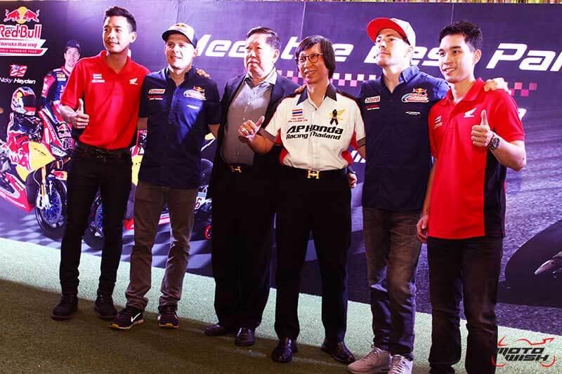 A.P. Honda เปิดตัวที่สุดของสายพันธุ์รถสปอร์ต All New CBR1000RR 2017 วางจำหน่ายในประเทศไทย 2 รุ่น พร้อมจอง!!! | MOTOWISH 144