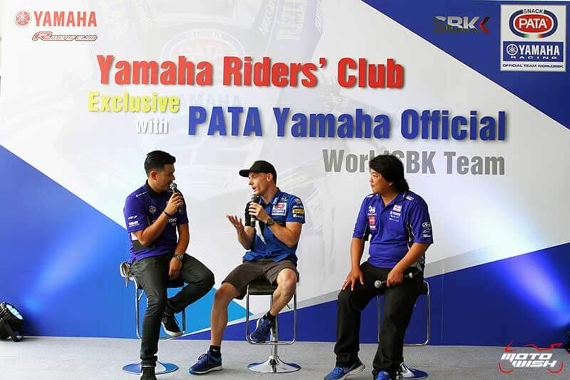 MotoWish-Yamaha-Riders'-Club-Exclusive-with-ALEX-LOWES-in-Thailand