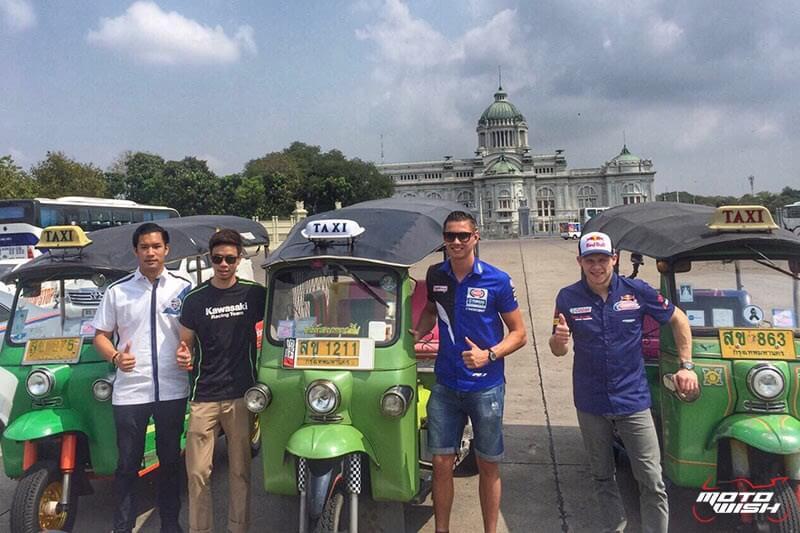 Motowish worldsbk-thailand (2)