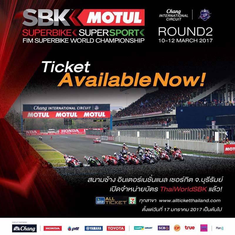 world-superbike-championship-thai-round-(4)