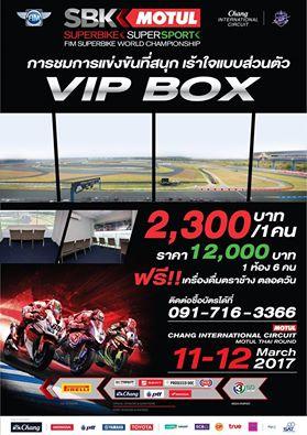 world-superbike-championship-thai-round-(6)