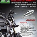 MotoWish-Events-KRRC-2017-Z125Pro