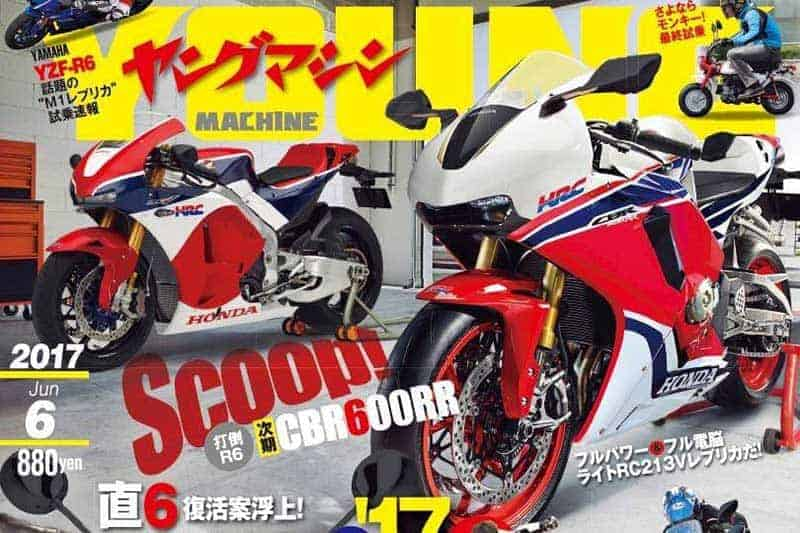 cbr600rr-Young-Machine