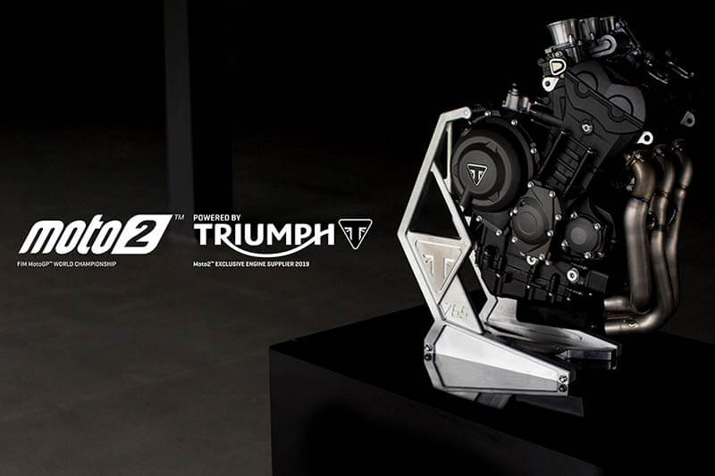 Triumph บรรลุข้อตกลง ผลิตเครื่องยนต์ให้รถแข่ง Moto2 ตั้งแต่ปี 2019 | MOTOWISH 157
