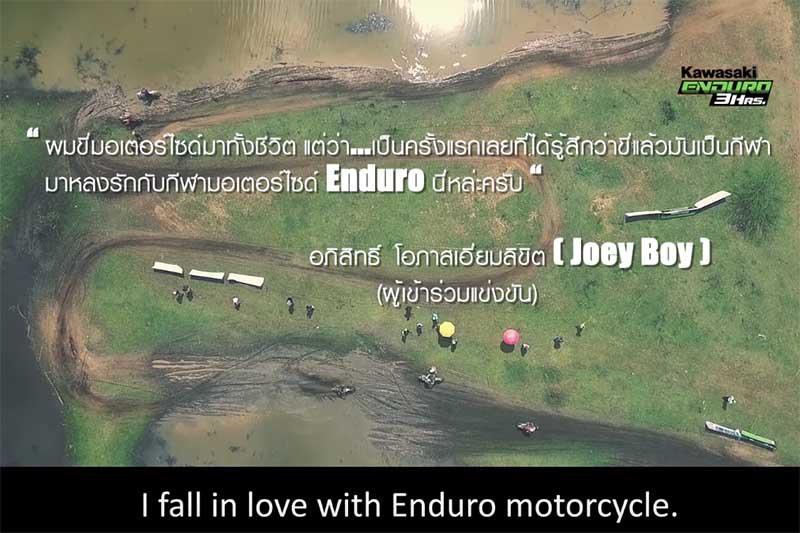 MotoWish-2017-Kawasaki-Enduro-3-Hrs-Round-2
